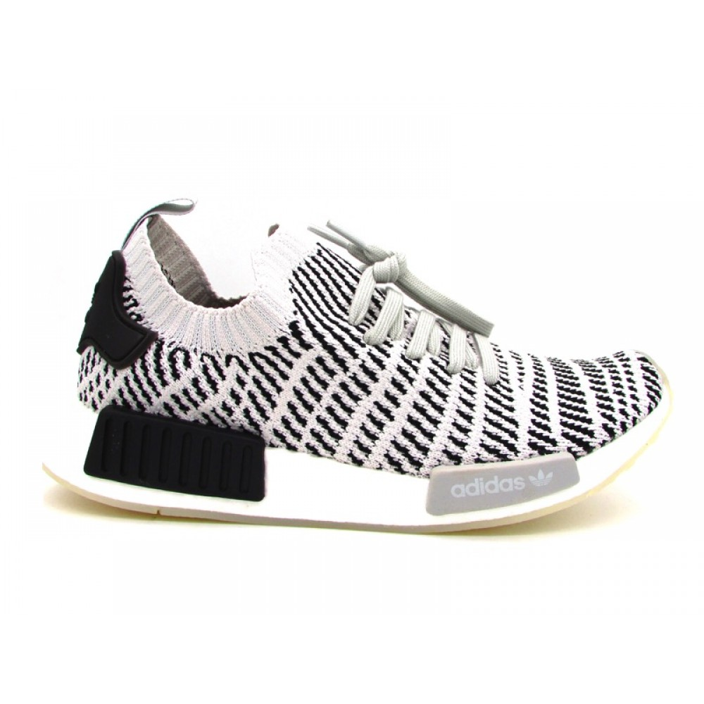 adidas nmd gialle
